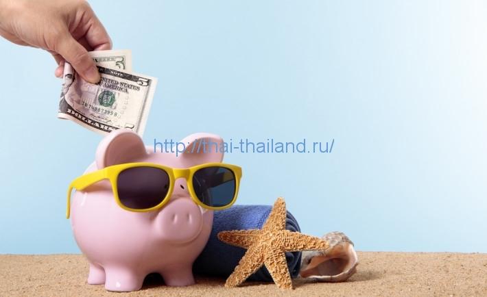 дешево отдохнуть в тайланде