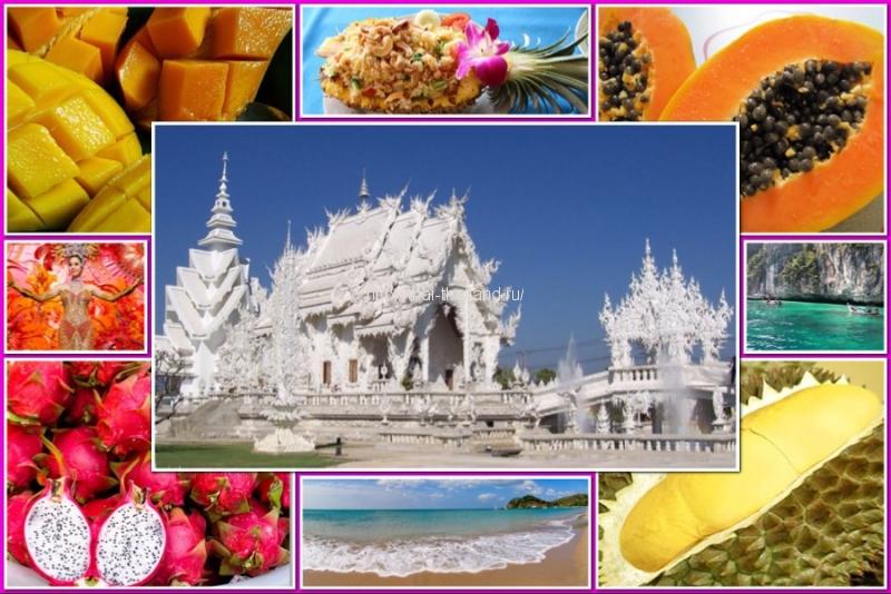 10 причин посетить Тайланд