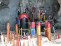 Пещера Плодородия