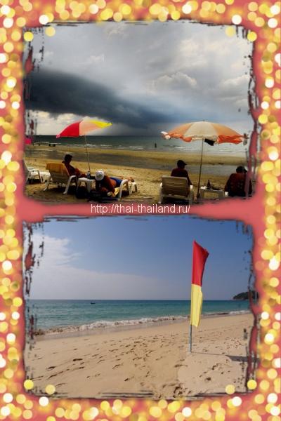 Погода в Тайланде в мае