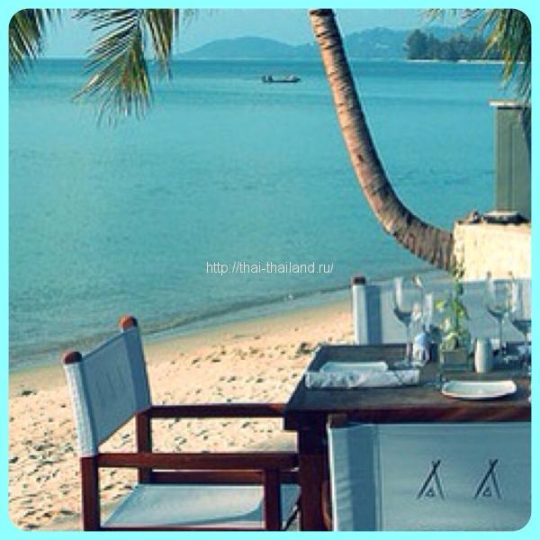 Пляж Тонг Янг
