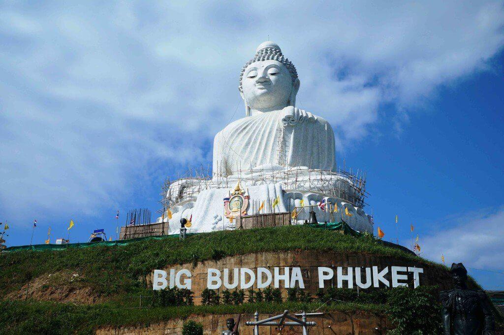 вершина большого будды