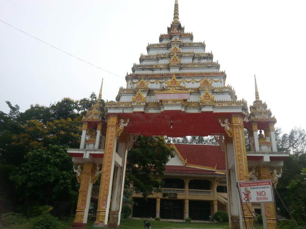монастырь самнак сонг