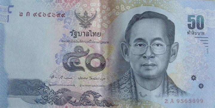 50 бат