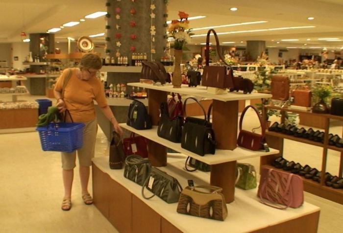 шопинг 8