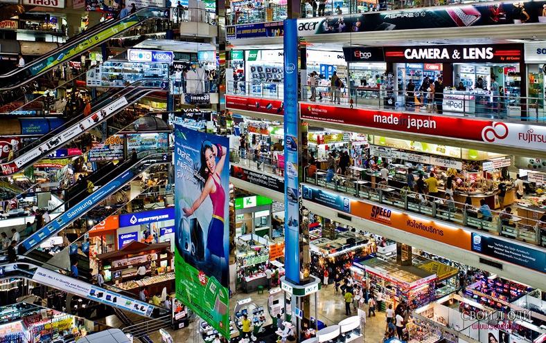 шопинг 9