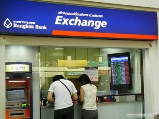 обмен валют в Тайланде