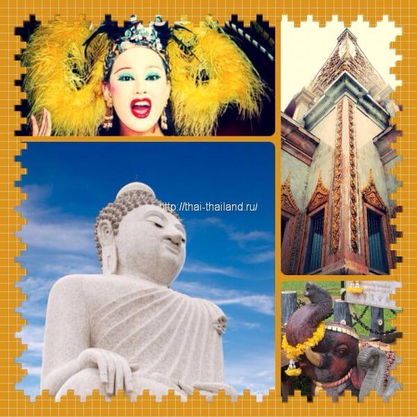 Храмы в Тайланде