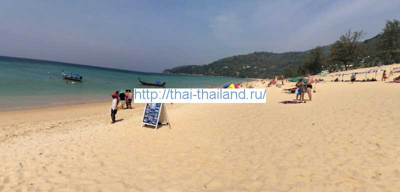 Пляж Карон, Пхукет, Таиланд